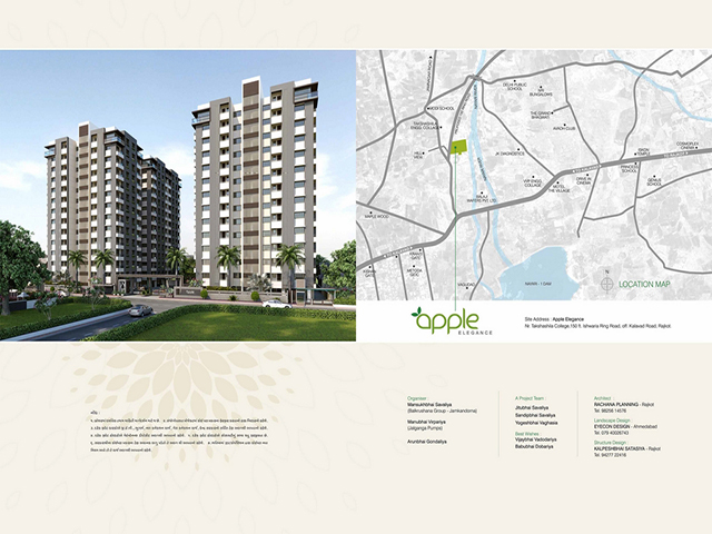 Apple Elegance 2 bhk Flats on Kalawad Road Location Map