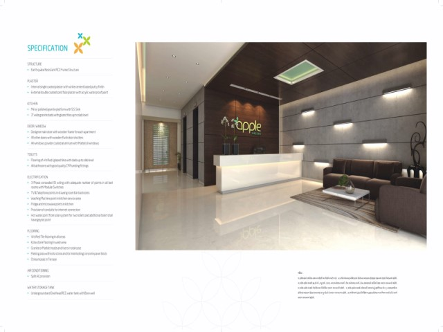Amenities Apple Greens Luxury 2 Bhk | Luxury 3 Bhk on Jamnagar Road